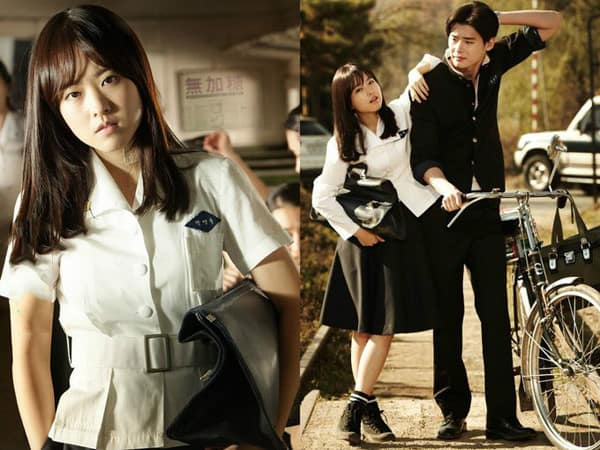 park bo young Hot Young Bloods