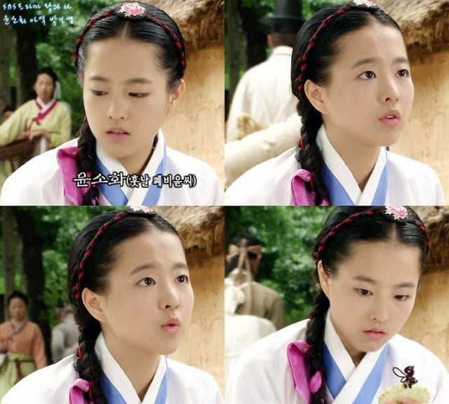 park bo young The King And I